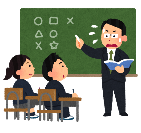School class seifuku aseru