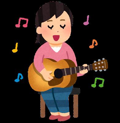 Guitar hikigatari woman